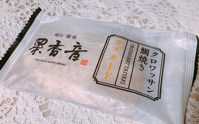 f:id:takahai:20180806224704j:plain