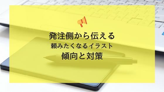 f:id:takahai:20180811111633p:plain