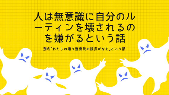 f:id:takahai:20180811180353p:plain