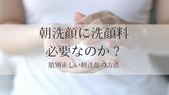 f:id:takahai:20180814181926p:plain