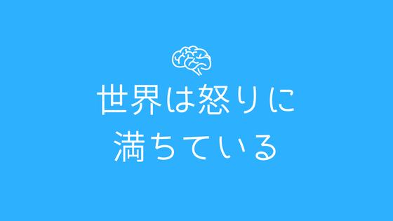 f:id:takahai:20180814184123p:plain