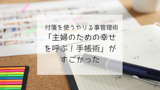 f:id:takahai:20180815204526p:plain