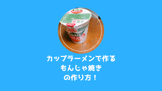 f:id:takahai:20180816172229p:plain