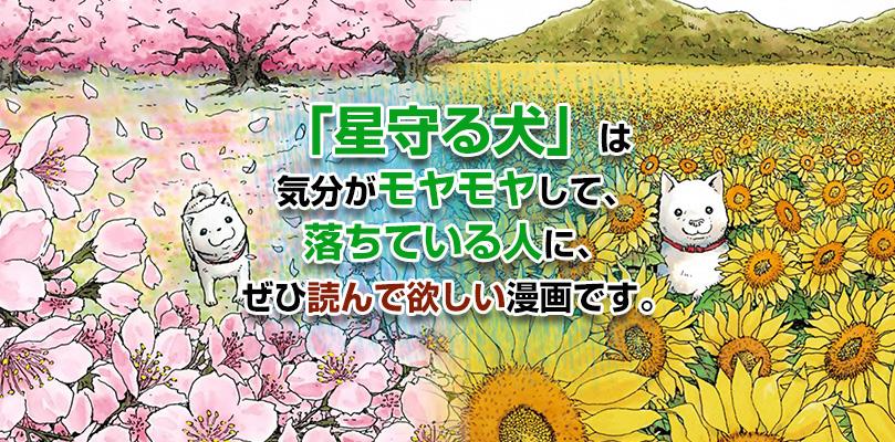 f:id:takahai:20180817191702j:plain