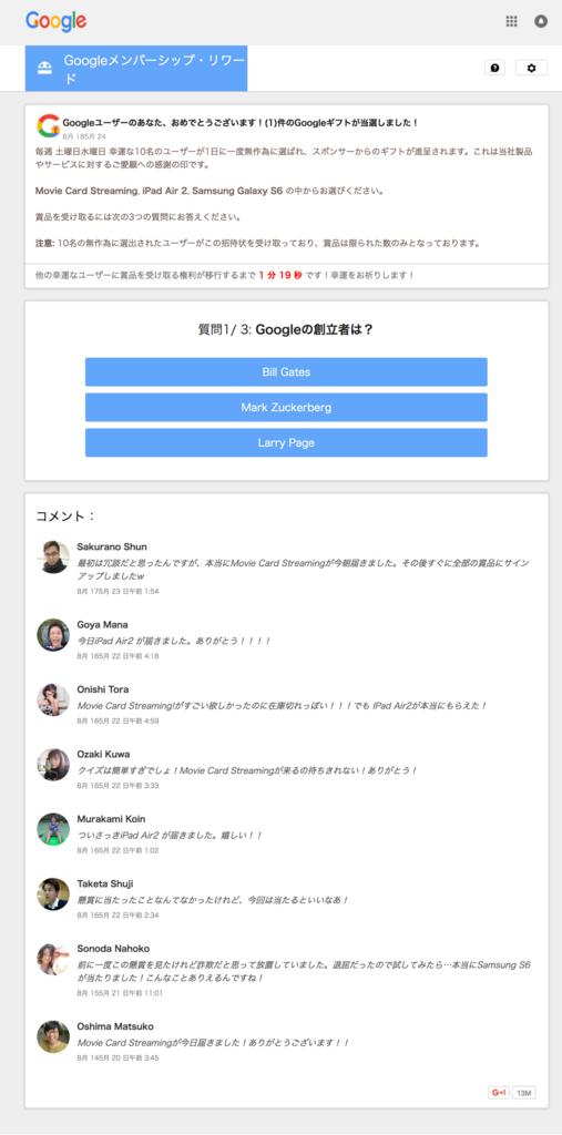 f:id:takahai:20180818182115j:plain