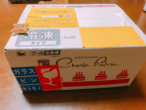 f:id:takahai:20180819183507j:plain