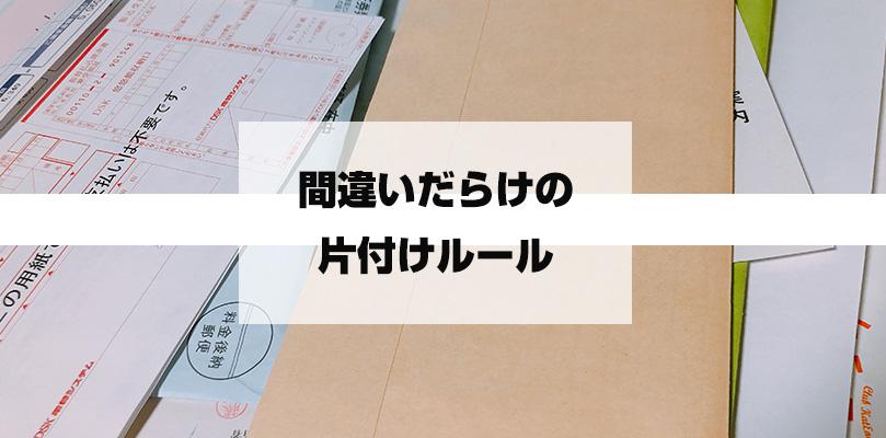 f:id:takahai:20180822214528j:plain