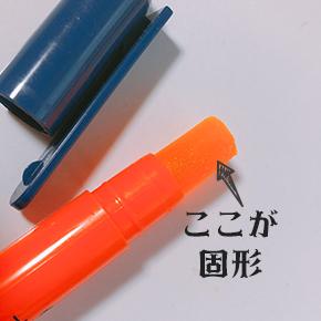 f:id:takahai:20180824212955p:plain