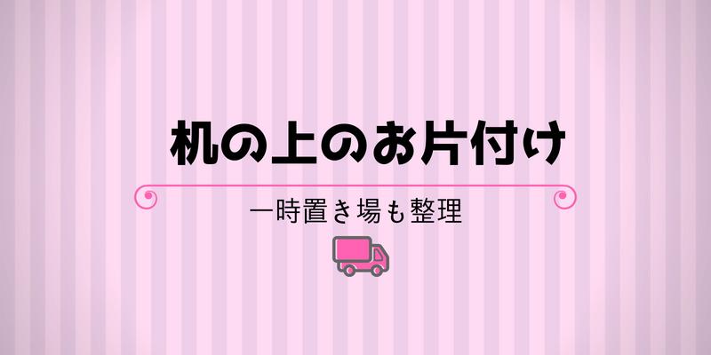 f:id:takahai:20180902224059p:plain