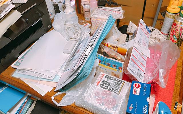 f:id:takahai:20180902224253j:plain