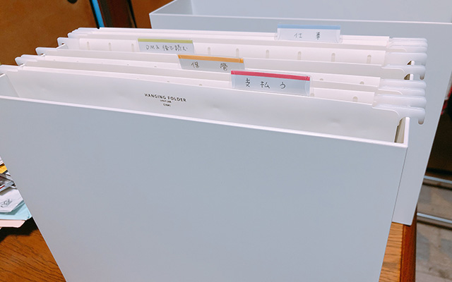 f:id:takahai:20180902225338j:plain
