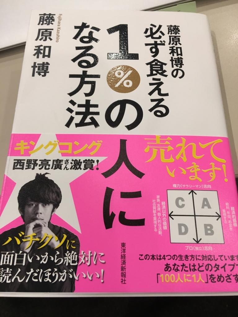 f:id:takahakokun1011:20180104181034j:plain