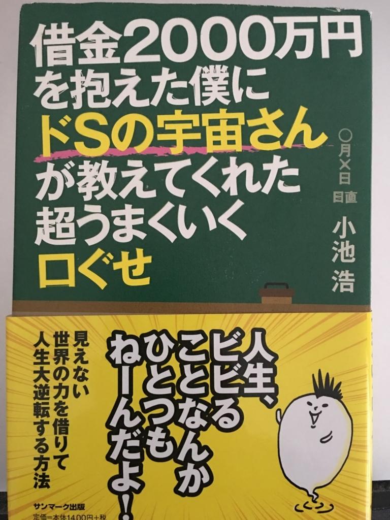 f:id:takahakokun1011:20180106170806j:plain