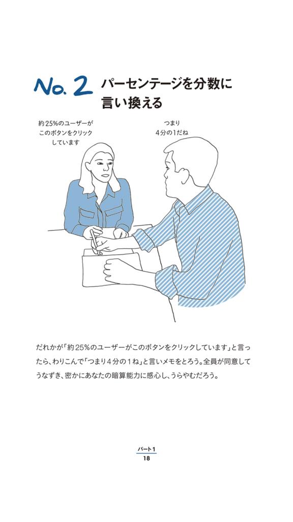 f:id:takahakokun1011:20180107163906j:plain