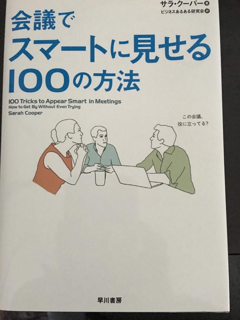f:id:takahakokun1011:20180107163930j:plain