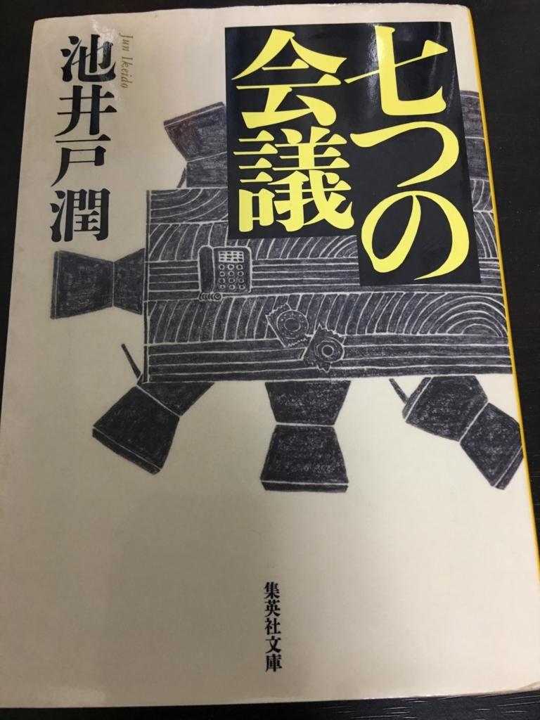 f:id:takahakokun1011:20180113163559j:plain