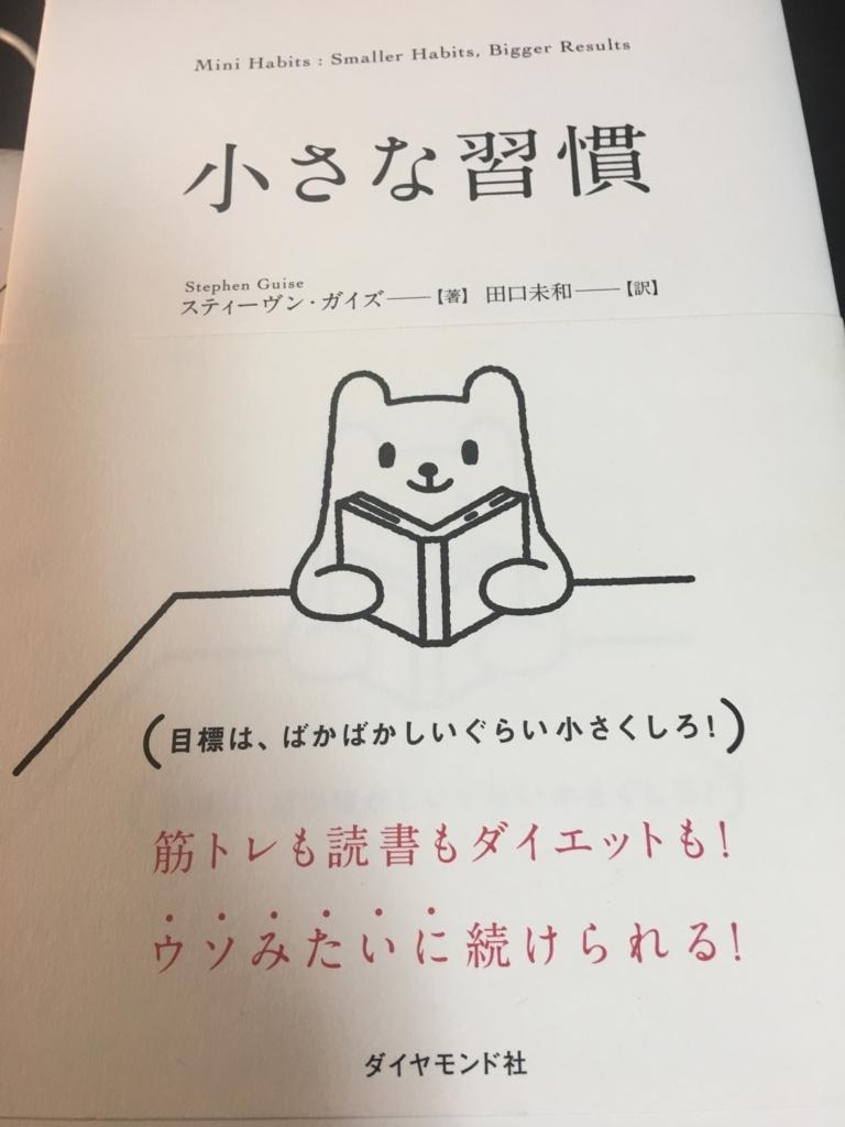 f:id:takahakokun1011:20180116224706j:plain