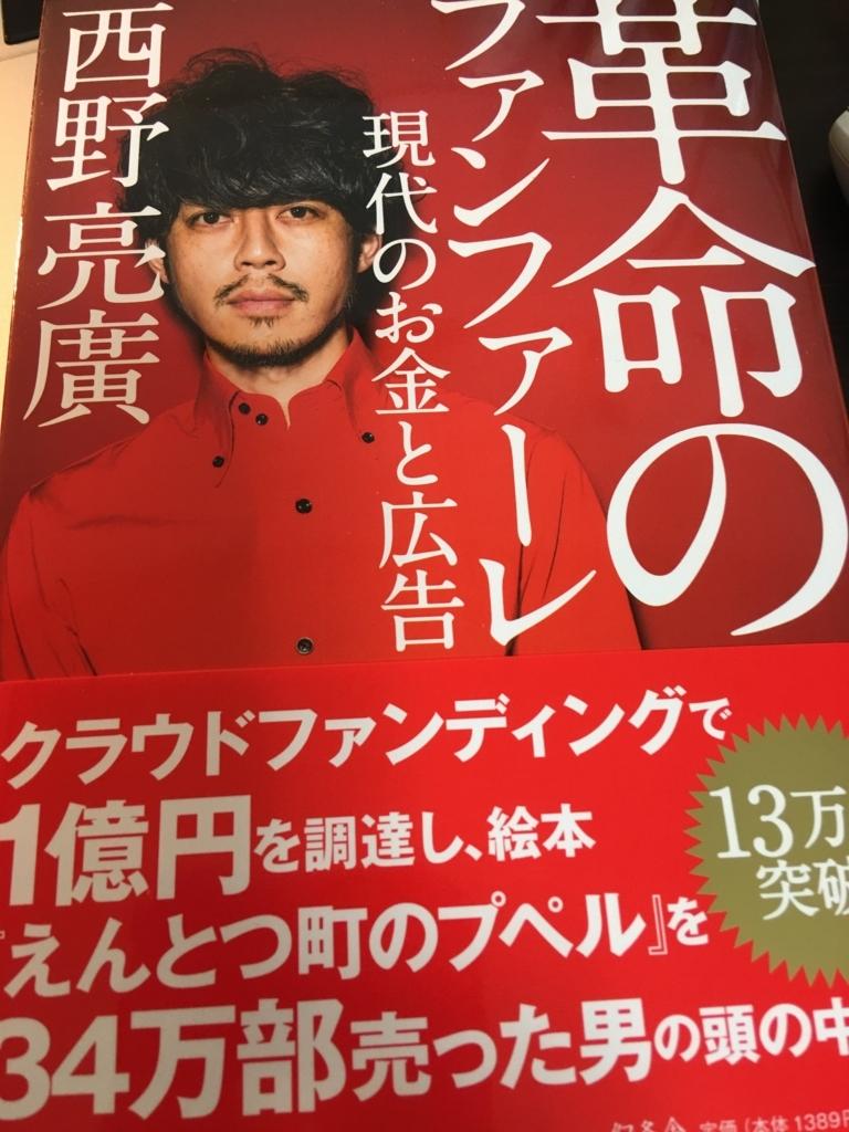 f:id:takahakokun1011:20180122210028j:plain