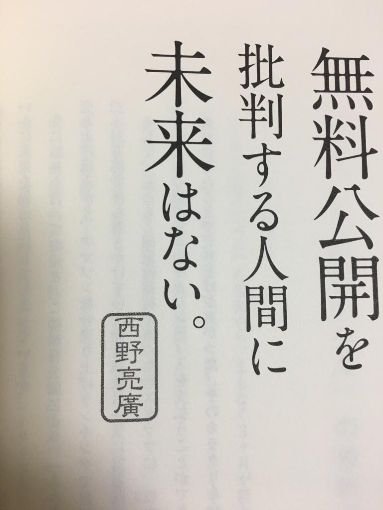 f:id:takahakokun1011:20180122211935j:plain