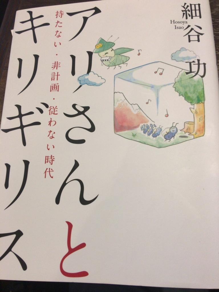 f:id:takahakokun1011:20180203161542j:plain