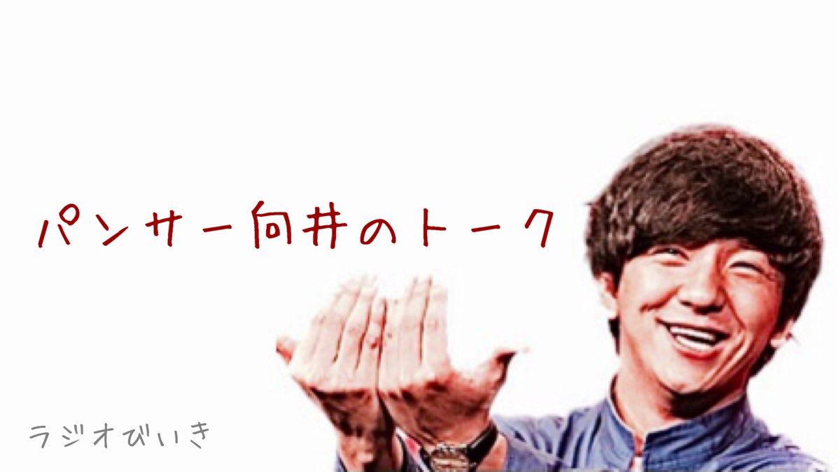 f:id:takahakokun1011:20210430154324j:plain