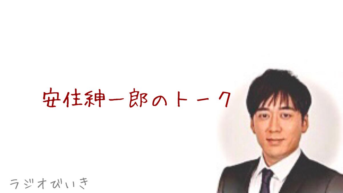 f:id:takahakokun1011:20210430154415j:plain