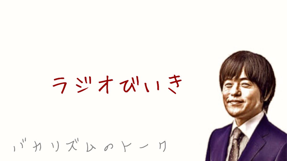 f:id:takahakokun1011:20210501121318j:plain