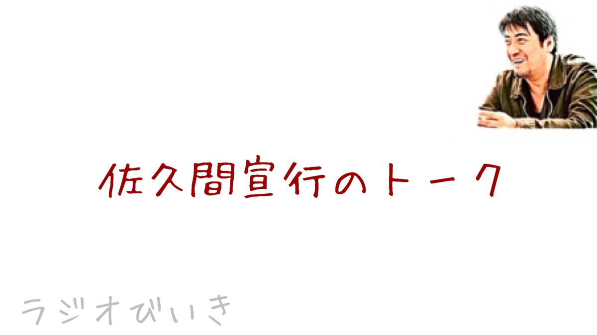 f:id:takahakokun1011:20210809115605j:plain