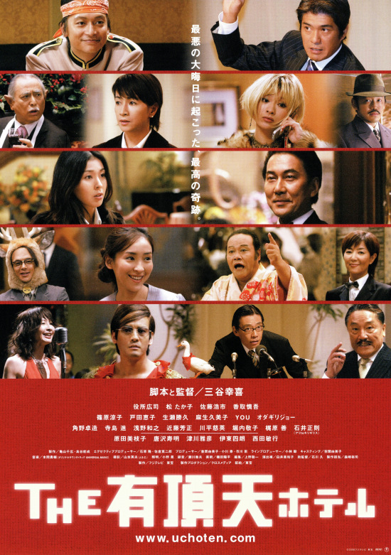 f:id:takaharanaoto:20161211221200j:plain
