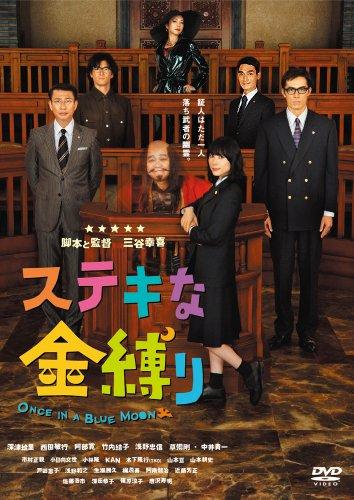f:id:takaharanaoto:20161226152030j:plain