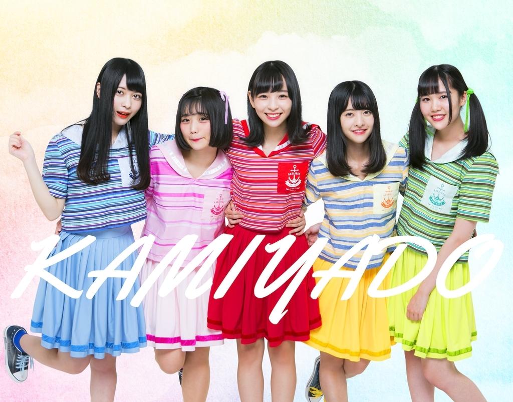 f:id:takaharayuuki7:20180929143237j:plain