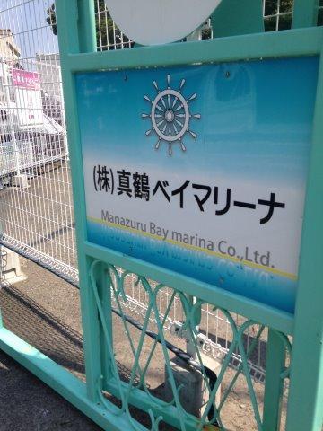 f:id:takahashi-ironworks:20160921004519j:plain