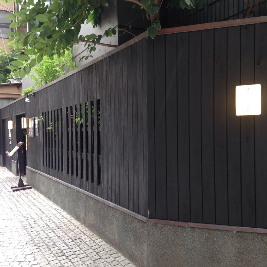 f:id:takahashi-ironworks:20160924162241j:plain