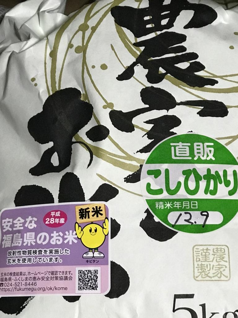 f:id:takahashi-ironworks:20161220201126j:plain