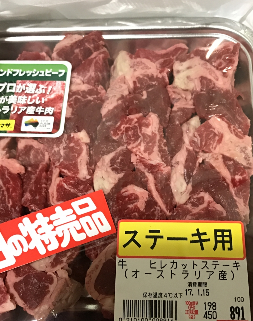 f:id:takahashi-ironworks:20170114172234j:plain