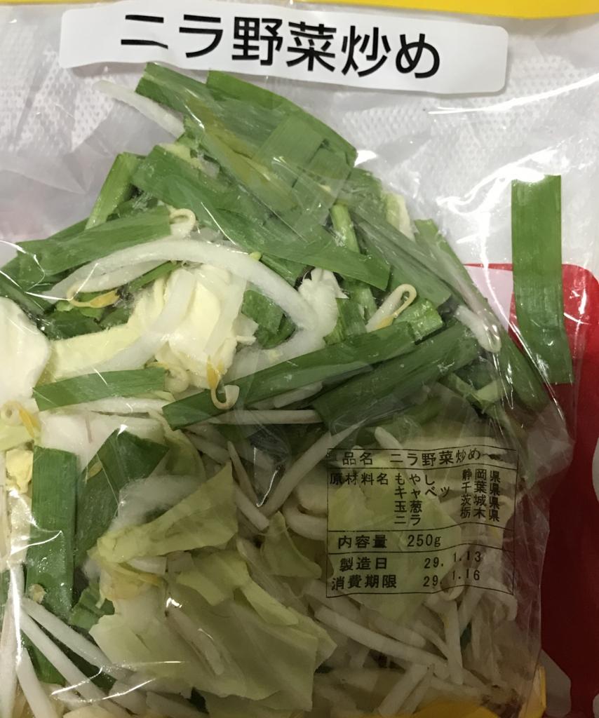 f:id:takahashi-ironworks:20170114172709j:plain