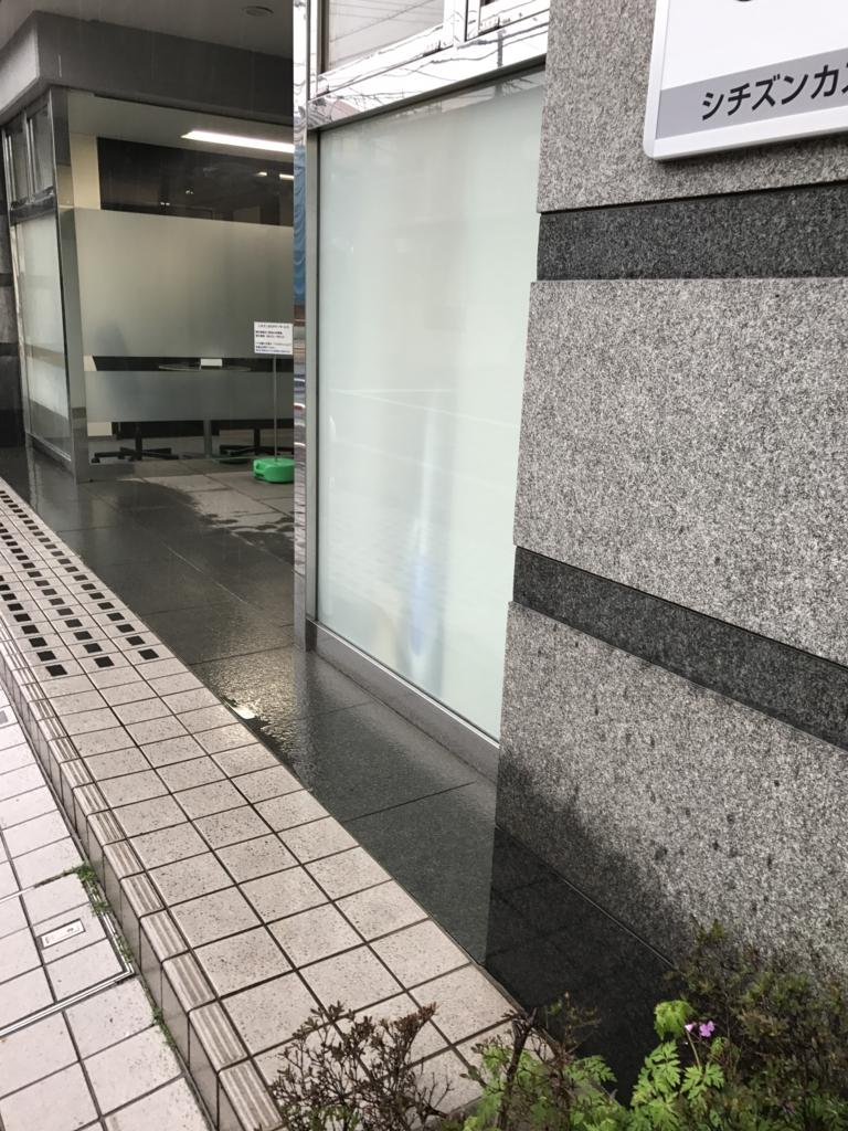 f:id:takahashi-ironworks:20170412142316j:plain