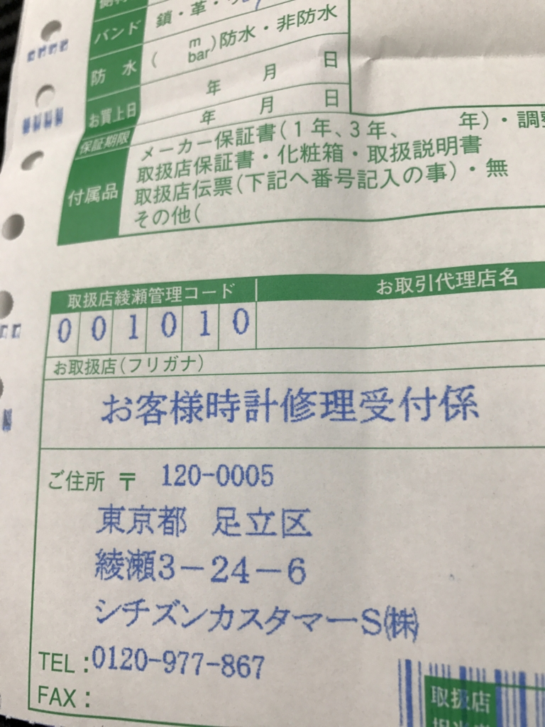 f:id:takahashi-ironworks:20170412142544j:plain