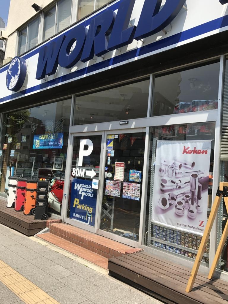 f:id:takahashi-ironworks:20170420150728j:plain