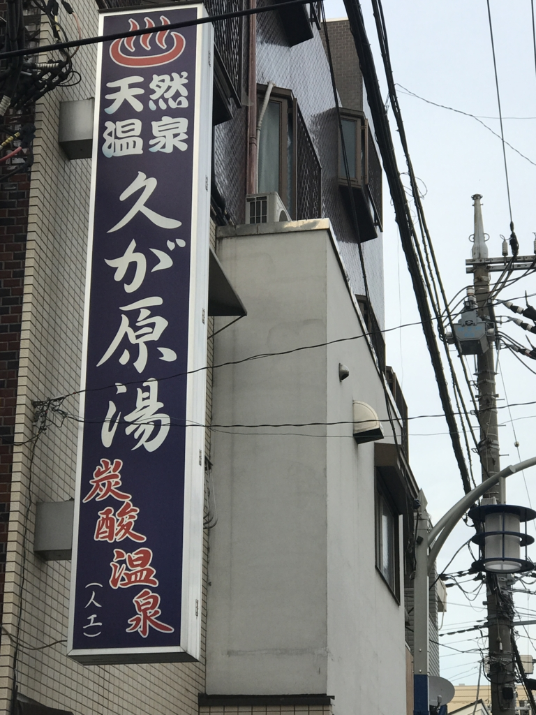 f:id:takahashi-ironworks:20170511185627j:plain