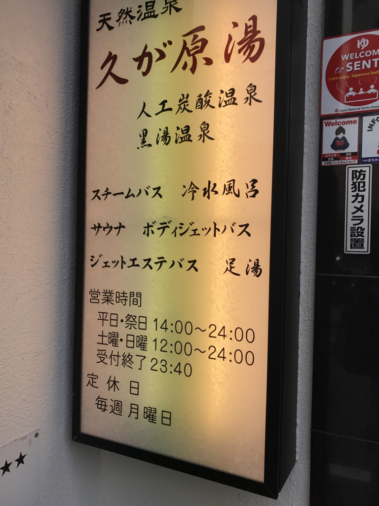 f:id:takahashi-ironworks:20170511185653j:plain