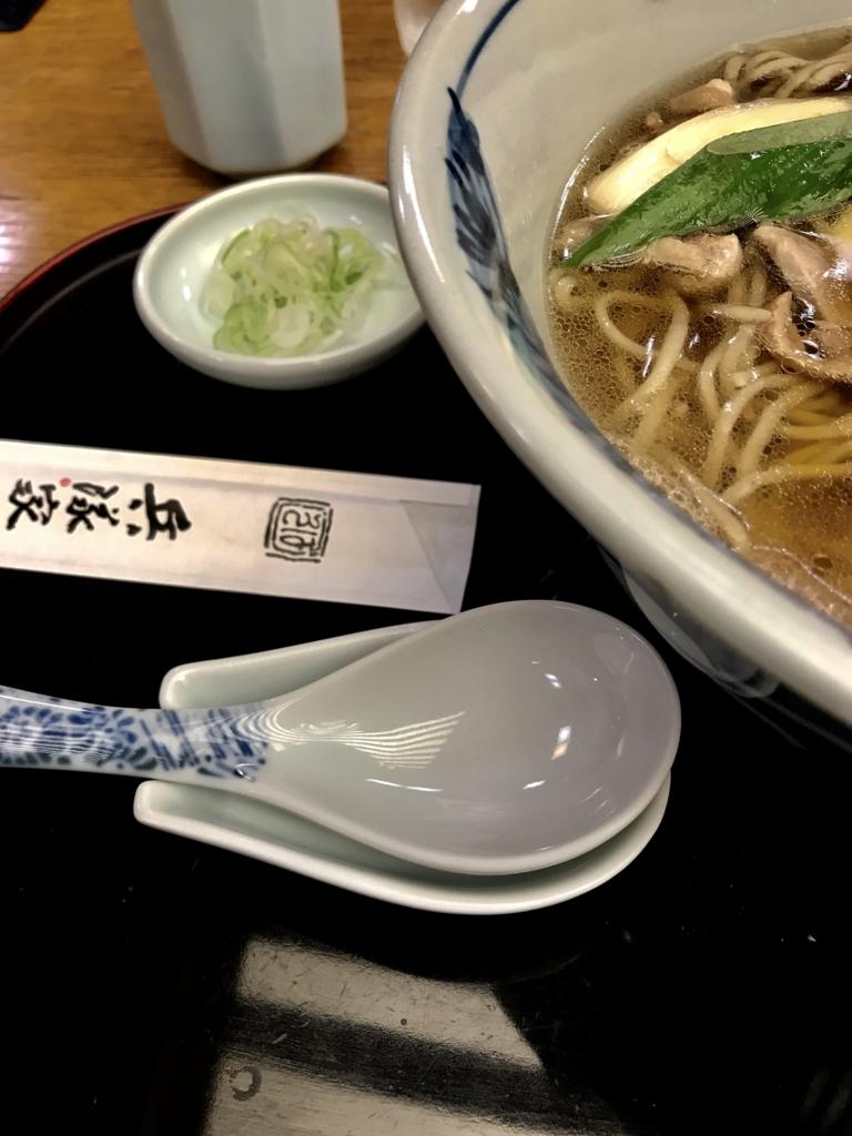 f:id:takahashi-ironworks:20170523091843j:plain