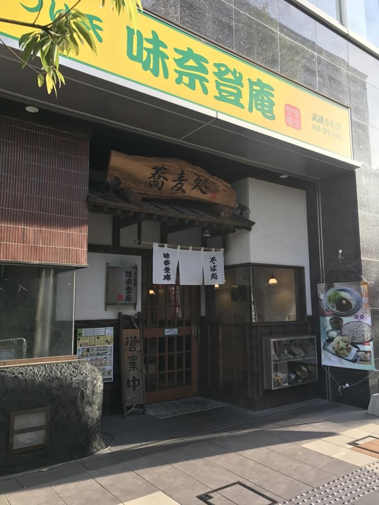 f:id:takahashi-ironworks:20170524175630j:plain