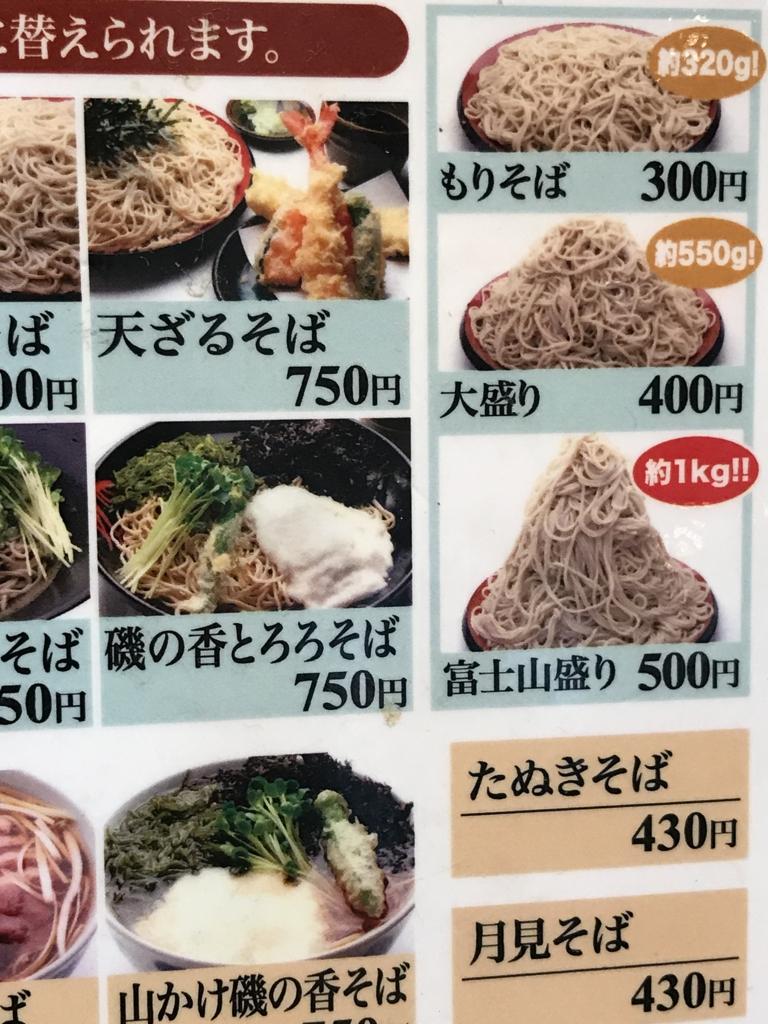 f:id:takahashi-ironworks:20170524175706j:plain