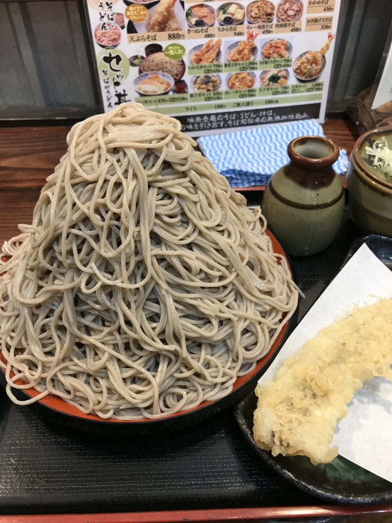 f:id:takahashi-ironworks:20170524175842j:plain