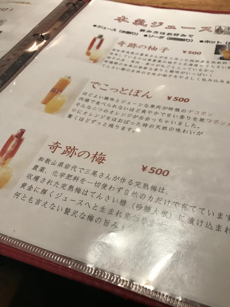 f:id:takahashi-ironworks:20170525182135j:plain