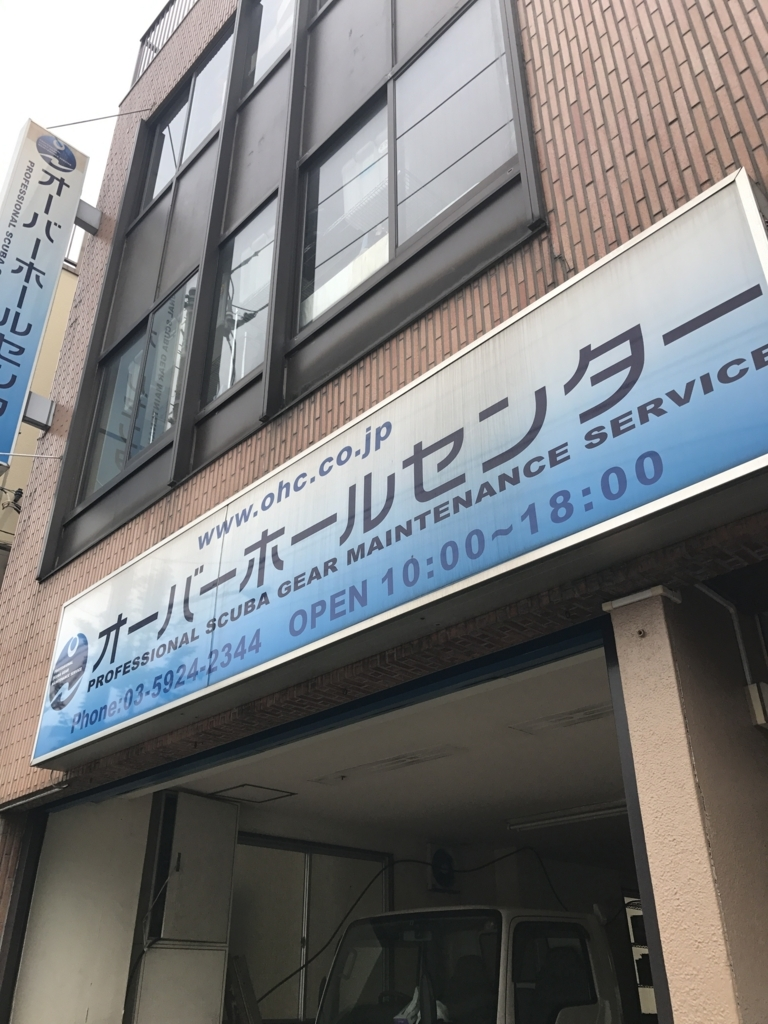 f:id:takahashi-ironworks:20170601120254j:plain