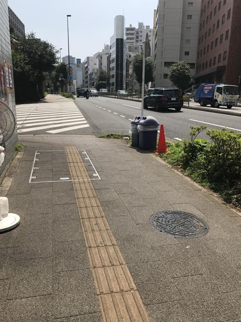 f:id:takahashi-ironworks:20170710103527j:plain