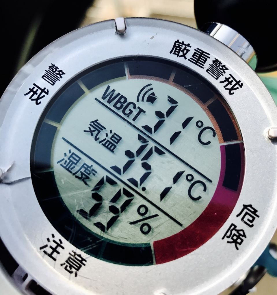 f:id:takahashi-ironworks:20170717172605j:plain