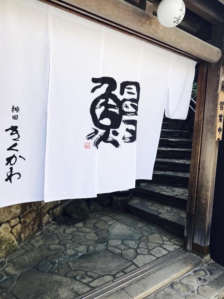 f:id:takahashi-ironworks:20170720022444j:plain
